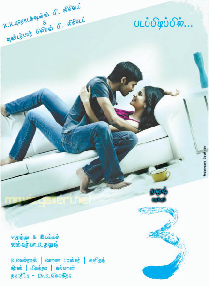 Dhanush Shruti Hassan 3 Movie Posters