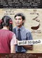Dhanush 3 Movie Release Posters
