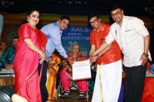 32nd Margazhi Mahotsav Inauguration & Award Function Stills