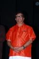 YG Mahendran @ 32nd Margazhi Mahotsav Inauguration & Award Function Stills