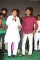 33 Prema Kathalu Movie Audio Launch Function Stills
