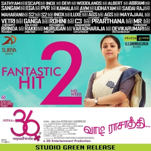 Actress Jyothika in 36 Vayathinile Movie Walpapers