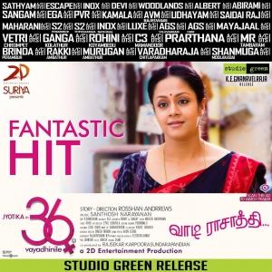 Actress Jyothika's 36 Vayathinile Movie Walpapers