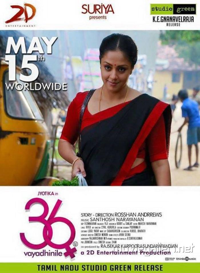 Actress Jyothika's 36 Vayadhinile Movie Release Posters