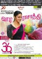 Actress Jyothika's 36 Vayathinile Movie Release Posters
