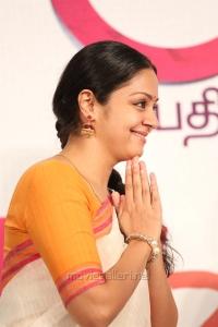 Actress Jyothika @ 36 Vayathinile Movie Success Meet Photos