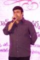 Nag Srivatsav @ 365 Days Movie Trailer Launch Stills
