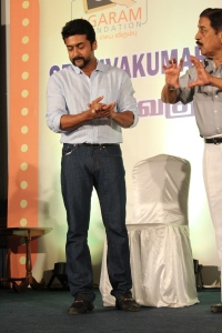 Suriya @ 37th Sri Sivakumar Educational Charitable Trust Award Function Stills