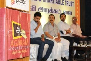 Sri Sivakumar Educational Charitable Trust 37th Year Award Function Stills