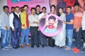 4 Letters Movie Audio launch Stills