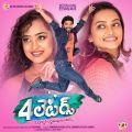 Eswar, Tuya Chakraborty, Anketa Maharana in 4 Letters Movie Posters