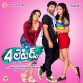 Tuya Chakraborty, Eswar, Anketa Maharana in 4 Letters Movie Posters