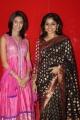 Erica Fernandes, Santhini at 555 Movie Audio Release Stills