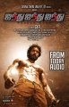 Actor Bharath 555 (Ainthu Ainthu Ainthu) Movie Audio Release Posters
