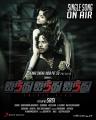 Bharath, Santhini in Bharath 555 Movie Audio Release Posters