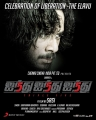 Actor Bharath 555 Movie Audio Release Posters