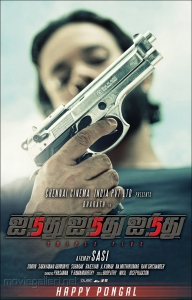 Actor Bharath in 555 Movie Latest Posters