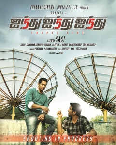 Bharath, Santhanam in 555 Movie Latest Posters