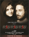 Santhini, Bharath in 555 Movie Latest Posters