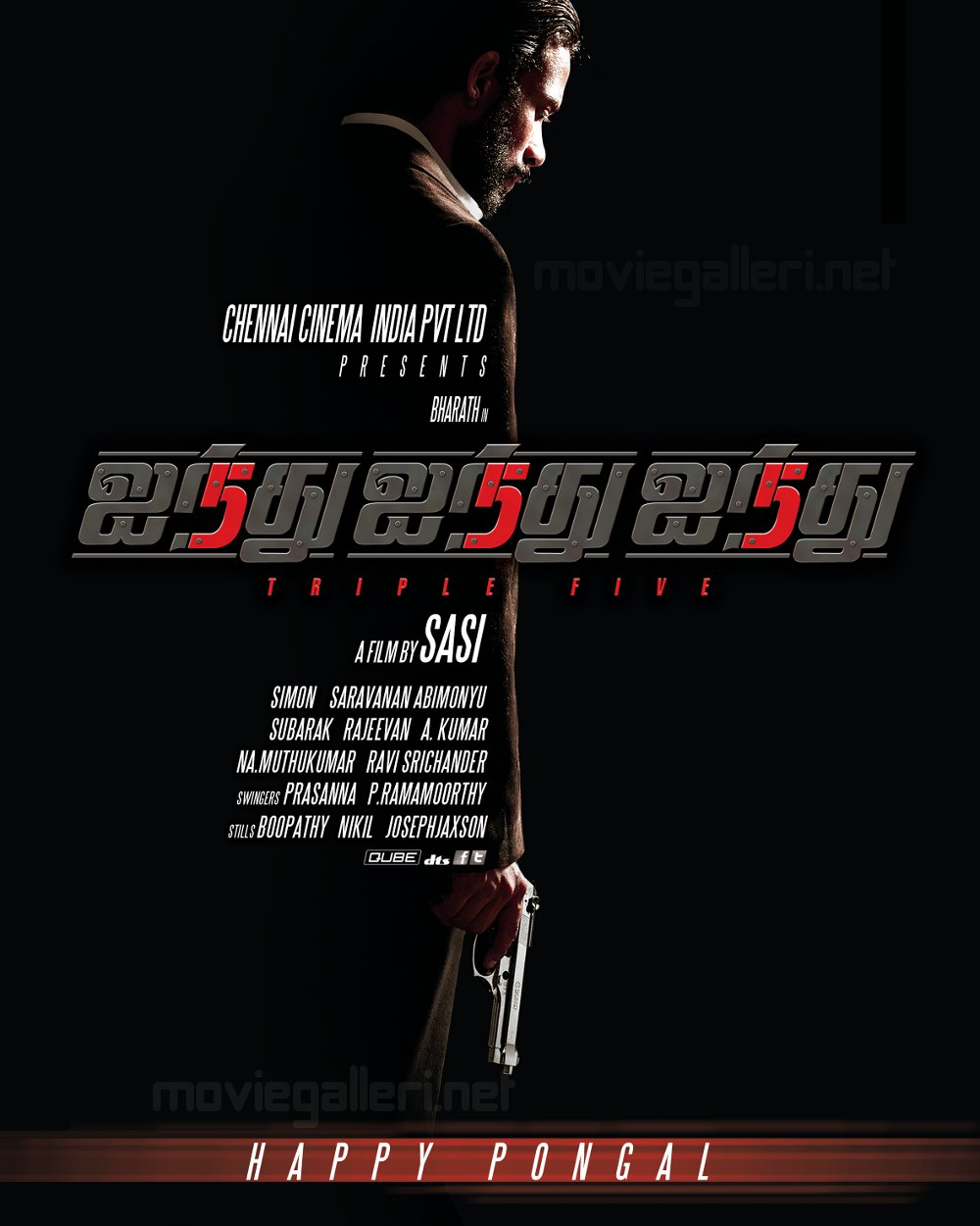 Actor Bharath in 555 Movie Posters
