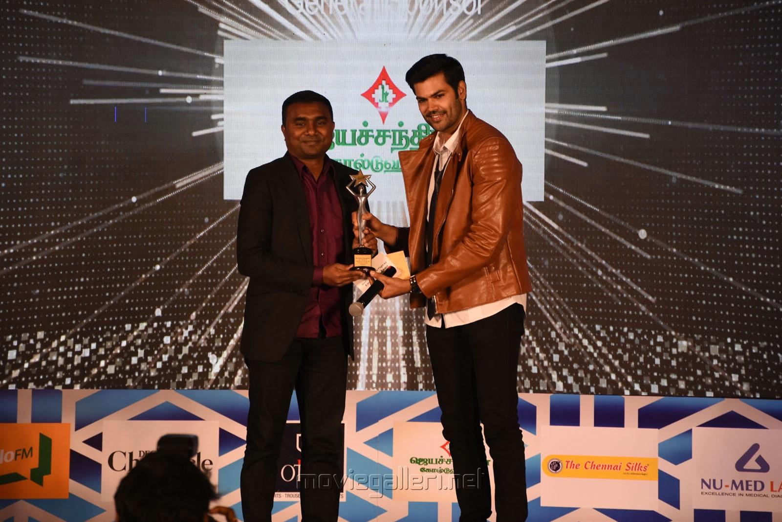 Ganesh Venkatraman @ 5th Annual TEA Awards Photos