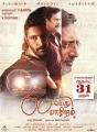 Vikram Prabhu, Prakash Raj, Samuthirakani in 60 Vayathu Maniram Movie Release Posters