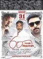Vikram Prabhu, Prakash Raj, Samuthirakani in 60 Vayadu Maaniram Movie Release Posters