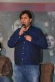 Abhishek Nama @ 7 Movie Press Meet Stills