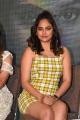 Nandita Swetha @ 7 Movie Press Meet Stills