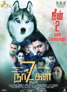 7 Naatkal Movie Release Posters