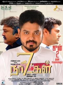 Prabhu, Shakthi Vasu, Ganesh Venkatraman in 7 Naatkal Movie Release Posters