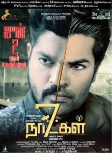 Shakthi Vasu, Ganesh Venkatraman in 7 Naatkal Movie Release Posters