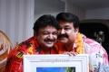 Prabhu, Mohanlal @ Evergreen 80's Reunion Club 2014 Photos