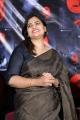 Producer Shweta Singh @ 9 Telugu Movie Teaser Launch Stills