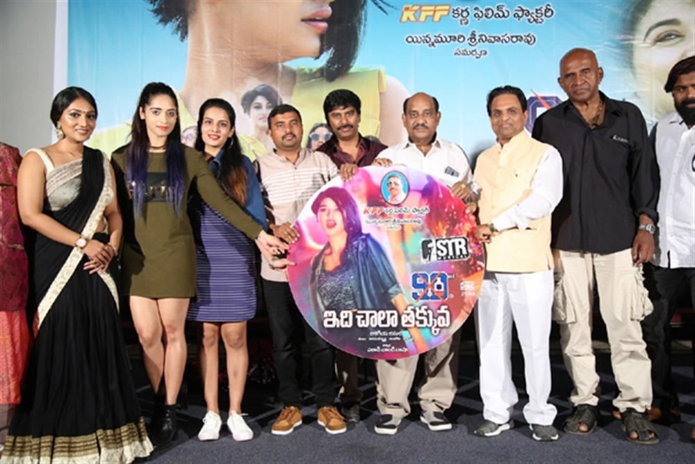 90ml Movie Audio Launch Stills