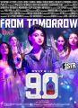 Oviya, Anson Paul, Masoom Shankar, Monisha Ram, Shree Gopika in 90ml Movie Release Posters