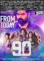 Simbu, Oviya in 90ml Movie Release Today Posters