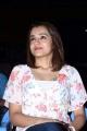 96 Movie Actress Trisha Latest Cute Images
