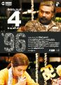 Trisha Vijay Sethupathi 96 Movie Release Posters