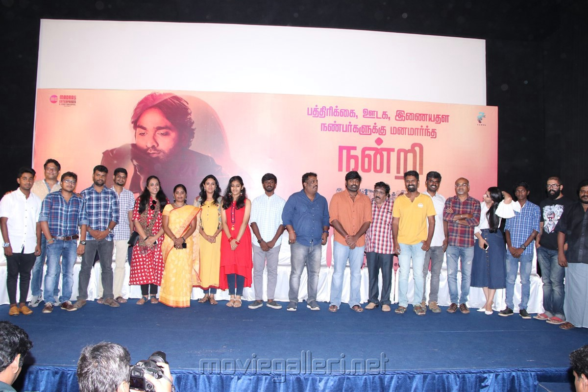 96 Success Meet Stills