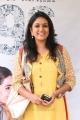 Devadarshini @ 96 Success Meet Stills