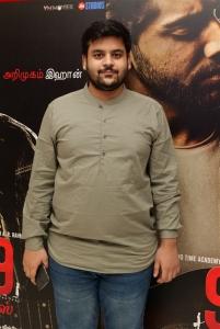 Sarthak Kalyani @ 99 Songs Movie Audio Launch Photos
