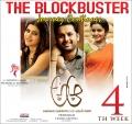 Samantha, Nithin, Anupama in A Aa Movie 4th Week Posters
