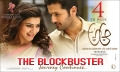 Samantha, Nithin in A Aa Movie 4th Week Posters