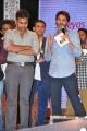 Pawan Kalyan, Trivikram Srinivas @ A AA Audio Release Function Photos