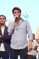 Trivikram Srinivas @ A AA Audio Release Function Photos