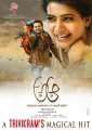 Nithin & Samantha in A Aa Movie Magical Hit Posters