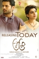 Nithin, Samantha in A Aa Movie Release Posters