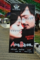 A Vachi B Pai Vaale Movie Posters