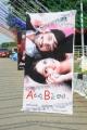A Vachi B Pai Vaale Telugu Movie Posters